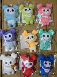 🍭Celavia【現貨】TWICE 日本 三周年 周邊 Baby lovely 吊飾 娃娃 ONCE 3周年