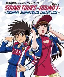 (代訂)4540957009931 閃電霹靂車 SOUND TOURS -ROUND 1 原聲帶合集 OST