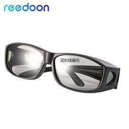 ❤❤樂買購❤❤ 品Reedoon3D 眼鏡雙機線偏影院 偏光3D 立體眼鏡加厚影院眼鏡近視