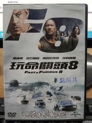 挖寶二手片-D18-正版DVD-電影【玩命關頭8】-馮迪索 巨石強森 莎莉賽隆(直購價)