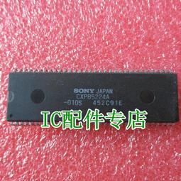 [二手拆機][含稅]超級晶片CXP85224A-010S