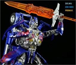 《現貨》變形金剛 第三方 Dr.Wu 吳醫生 DP-M03 Primus 領袖之劍 橘色