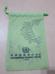G1697礁溪長榮鳳凰酒店束口袋.全新