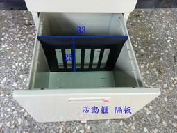 《雪雲小舖》隔板文具盒筆盒_鐵櫃辦公桌鐵桌三層櫃桌下櫃活動櫃專用