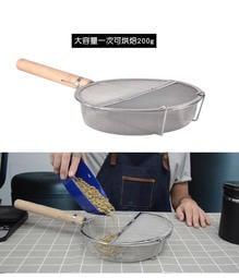 (台灣賣家 品質安心 附贈3款精品咖啡生豆450g) 日式烘豆手網 咖啡烘豆手網 手網 烘豆手網