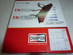 特價 美國製香檳CHAMPION 高流量不鏽鋼雙片式空氣芯VIOS CAMRY 02~05 ACCORD K11 2.0