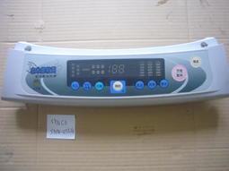 新格洗衣機控制電腦基板 SNW-1235G 新格牌 SYNCO洗衣機基板維修