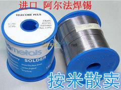 [含稅]ALPHA阿爾法 焊錫絲.直徑0.81MM  1米 超低溫焊點光亮