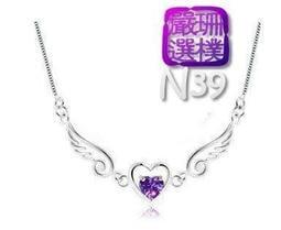 ~珊樸 ~ S925 純銀項鏈N39 天使之戀AAA 鋯石閃耀鎖骨鏈配39cm 純銀盒子鏈