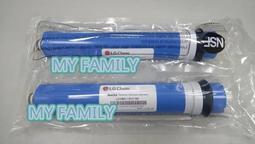 【MY FAMILY】韓製LG Chem RO膜-50G (整支膜皆通過NSF認證)