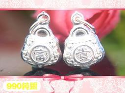 【EW】S990純銀DIY材料配件/精緻立體刻花招財富貴小錢包吊墜(小)~適合手作蠶絲蠟線/衝浪繩(非合金)