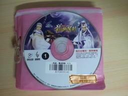 二手 霹靂布袋戲 霹靂龍城聖影 1-40集.VCD  250元