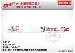 "1/""-8 x 6/' Plain B7 Alloy Steel Threaded Rod FABORY U22180.100.7200"
