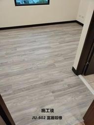 ●居家/辦公室,改造好幫手 ●(SPC石塑地板) 100%防水抗潮耐磨卡扣式/10色可選