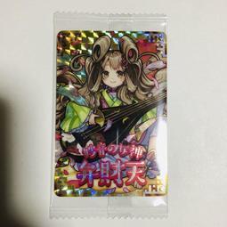 (平和島) 怪物彈珠 復刻Special 餅乾 收藏卡 SP-22 SR 弁財天神化