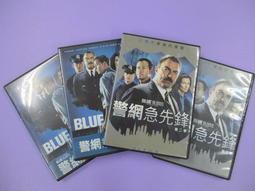 【大謙】《 警網急先鋒 Blue Bloods (第一季-第二季) 》台灣正版二手DVD