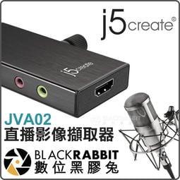 數位黑膠兔【 298 J5 create 直播 影像擷取器 JVA02 擷取卡 】 監聽 HDMI 混音 相機 電腦