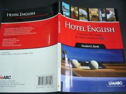文瑄書坊 2018年版附光碟 HOTEL ENGLISH 旅館英文 9789866700668