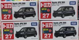 竹北kiwi玩具屋_多美小汽車 TOMICA 豐田 日本 計程車_09613706