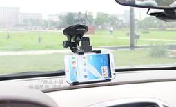 YP 逸品小舖車用平板電腦支架強力吸盤5 吋8 吋 ipad mini GALAXY No
