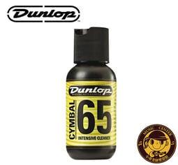 ~小麥老師樂器館~銅鈸保養油Dunlop 6422 復原液59ml INTENSIVE C