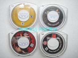 PSP 遊戲 UMD 二手正版光碟  50張遊戲 不重覆 隨機