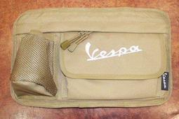 *偉士倉庫*Vespa偉士牌Classic實用置物旅行袋工具袋PrimaveraSprintGTSET8LX/S