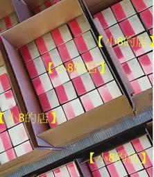 【小8的店】現貨 免運費 送小禮 La Parfait 晶透乳暈霜【現貨】【正品】(25ml/入)