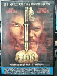 影音大批發-Y08-048-正版DVD-電影【1408】-約翰庫薩克 山繆傑克遜 瑪麗瑪寇梅可