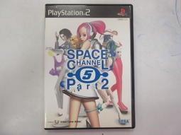 PS2 日版 GAME Space Channel 5 part2 太空第五頻道 Part2(40338750)