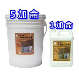 貓王 K1-107 水性不變黃透明防水膠 非 金絲猴P-526-1磁磚專用油性透明面漆 5加侖