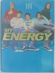【月界二手書店】我的Energy(絕版)_平裝本出版社_2003/6初版一刷_附卡一張_原價250 〖娛樂〗CHL