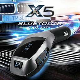 X5 車用藍牙MP3 車載藍牙MP3撥放器 車用藍芽MP3播放器 USB充電孔 可插USB/TF/Micro SD