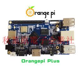H3  四核 Orange Pi Plus raspberry pi 2 cubieboard banana pi樹莓派