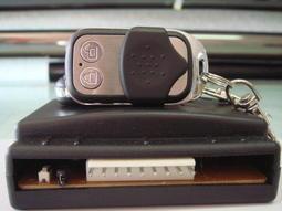 """全新""""紅光""""學習型 中控鎖 遙控器   civic toyota   三菱 喜美 福特 菱帥 日產 BMW"""