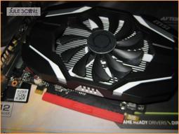 JULE 3C會社--微星MSI Geforce GTX1050 OC 2G DDR5/保內/軍規/PCIE 顯示卡