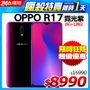 【PChome 24h購物】 OPPO R17 霓光紫 DYAA29-A9009JPGY