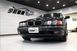 年終清倉賣好車~1998年 BMW 寶馬 520I 可議價/全額貸款