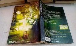 《臉譜》失控的邏輯課(全1冊)威爾.拉凡德【頭大大-推理小說】七07◎d7