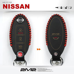 【2M2鑰匙皮套】 專屬經典限定款 NISSAN iTIIDA SR 日產汽車 鑰匙包 智能 晶片 鑰匙包