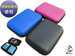 【Ezstick】硬殼式 硬碟包 硬碟防震包 (S) 天空藍/蜜桃粉/黑色 三款顏色