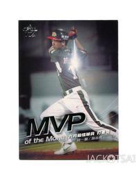 【2007上市】中華職棒17年球員卡 月MVP卡#326六月最佳打者-統一獅 施金典