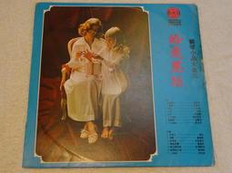 藍色黑膠唱片~鋼琴小品大全(3)~給愛麗絲.艾庫塞士.手鼓.杜鵑.金婚式.瑪麗.音樂盒.結婚進行曲
