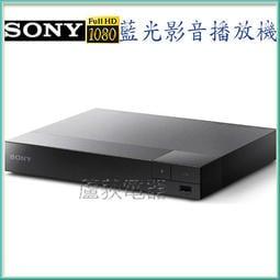 貨附發票~SONY 蘆荻 ~~SONY 藍光影音DVD 播放機~BDP S1500