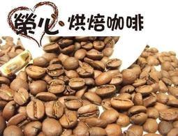 【榮心咖啡】巴拿馬 神曲莊園 藝妓 水洗 每磅 1250元 精品咖啡豆