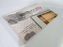 ●AQ● 20場人生的彩排/讓你身歷其境的心理測驗書 Daria著 玩媒體出版 七成新(附卡片) U9120