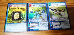 正版 數碼寶貝卡片遊戲 金字 閃卡組 奇蹟的裝甲 金甲龍獸