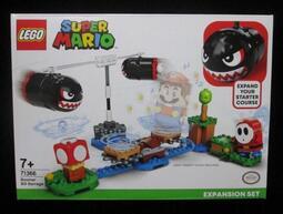 (STH)2020年  LEGO 樂高  Super Mario 超級瑪利歐 大砲彈刺客   71366