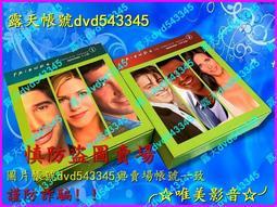現貨《Friends 六人行》第1-10季(40D5+2CD)+贈《中(繁)英文對照劇本+學習MP3》