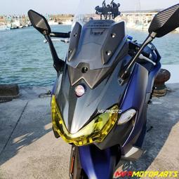 【MVP摩托精品】SYM 三陽 MAXSYM TL 2020 TL500 大燈護片 大燈護目鏡 大燈護鏡